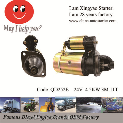 Muti Cylinder diesel <strong>engine</strong> Starter for Changchai with Changchai Diesel <strong>Engine</strong> CZ2102-<strong>C</strong> (code QD252E)