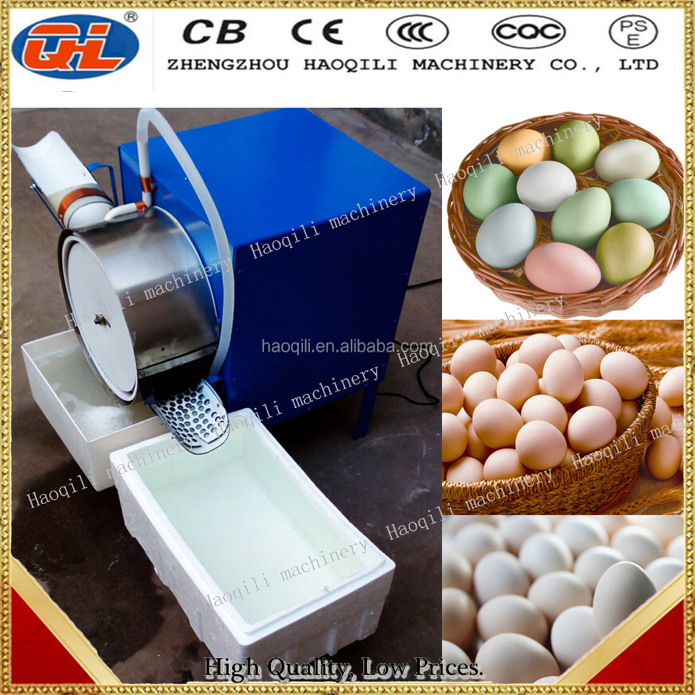 fresh egg washing machine | egg cleaning machine | automatic egg cleaner machine