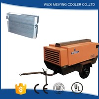 Hot selling high pressure inter cooler for air compressor
