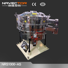China NVS new style printing ink filter machine