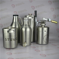Free sample Stainless insulated beer vessel double door refrigerator dimensions