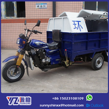 300CC Garbage Tricycle Gas Powered Adult Tricycle Water Tank WIth Cheap Price