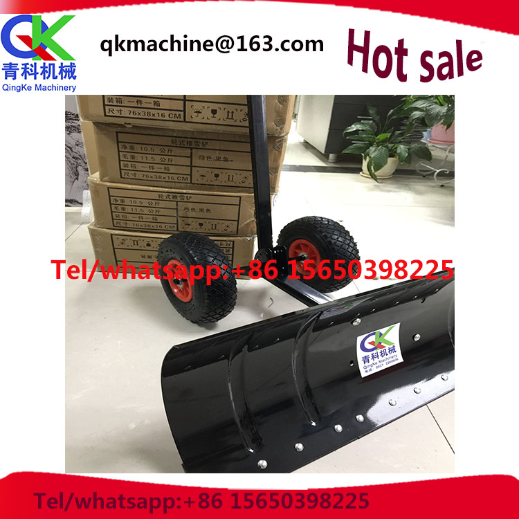 Hand held Snow Removal With Wheel cleaning road snow for Russia cheap price