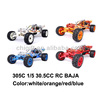 rovan baja 1/5 30.5cc gas hobby car