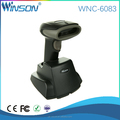 Professional Customized Design barcode scanner manufacturer supermarket wireless laser barcode scanner with memory