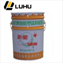 NEW HIGH QUALITY WHOLESALE ROAD PAINT PRIMER FOR SALE