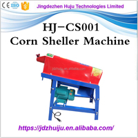 good price automatic corn sheller with 200kg production HJ-YMS200