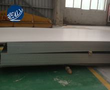 High quality SUS420J2 stainless steel sheet HRC40-15 THICKNESS 1.6MM
