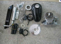 Three Wheel Motorcycle Hot Selling Conversion Kit Electric Bike Economic Bicycle Kits