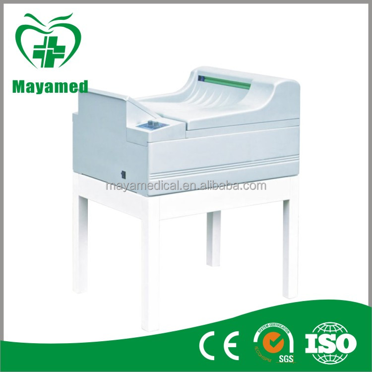 MA1175 2016 Newest Dental Products Export dental automatic x-ray film processor