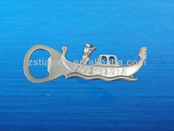 venezia boat shape beer bottle opener keychain buy bulk bottle opener keychain custom metal. Black Bedroom Furniture Sets. Home Design Ideas