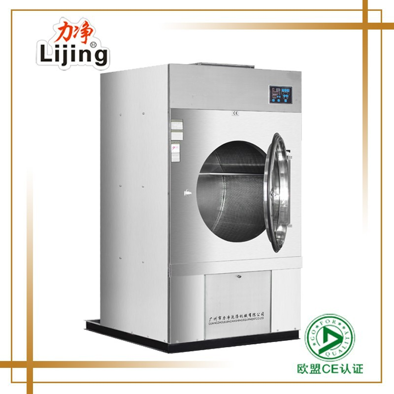 2015 Canton Fair Guangzhou Lijing High Spin Drying Machine