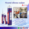 Neutral Silicone Sealant/ household silicone sealant materials use for furniture/ silicone sealant for curtain wall