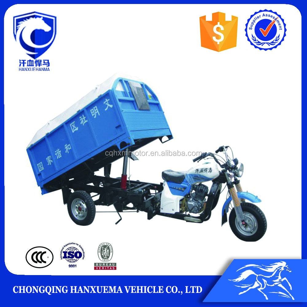 dump sanitation moto 3 wheels tricycle