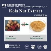 best price high quality bulk fresh kola nut extract powder