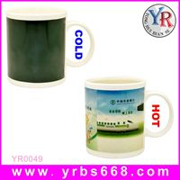 Printing your logo amazing color change mug cute cheap anniversary gifts with FDA approved