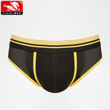 U Bound Jock Strap In Mesh With Contrast Waistband UK Breathable Moisture Absorption Men's Thongs Underwear