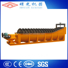 High Capacity Spiral Sand Classifier