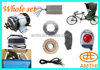 rickshaw kit, rickshaw electric tricycle motorcycle conversion kits with cheap price , amthi