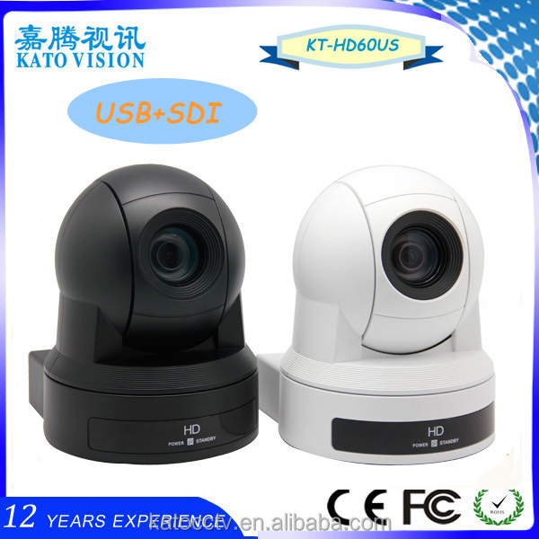 1080P60/50 full HD ptz video conference camera webcam with remote control
