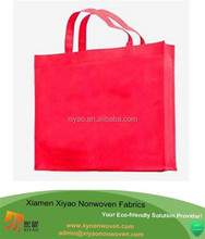 2016 wholesaler Eco-friendly Non-woven Reusable shopping bag with logo