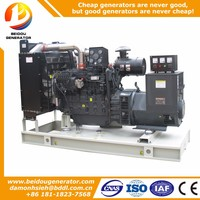China factory 660kw magnetic gasoline generator set