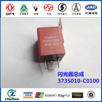 High Quality Dongfeng Spare Parts Electronic Flasher 3735010-C0100