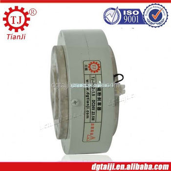 High torque magnetic powder brake 24v,eddy current brake