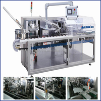 CE Certification DZH 120 Automatic High Speed carton box machine for Medicine