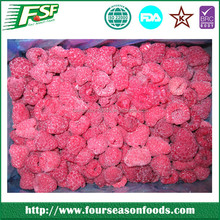 Wholesale products China frozen raspberries price