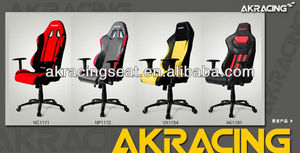 AKRACING ergonomic Racing seat style office/gaming/staff chair