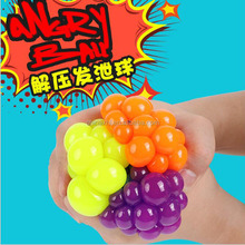 High quality 5cm 6cm soft TPR squeeze mesh grape Softball Stress Ball