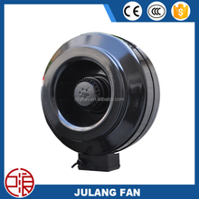 12'' exhaust fan motor