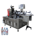Automatic Round Bottle Hot Melt Glue Labeling Machine