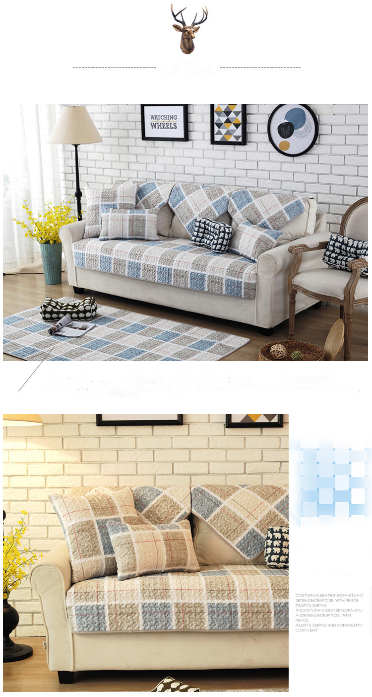 Northern Europe simple four seasons anti-slip sofa cushion