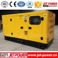 25 kva diesel generator open 24 hours with avr spare parts generator starter