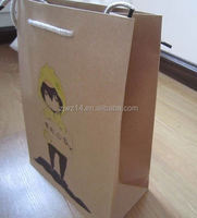 2015 fashion brown kraft paper bag with handle/ printed craft paper bag/ paper gift bag shopping bag in china