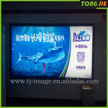 High quality backlit film advertising custom printing light box PET film