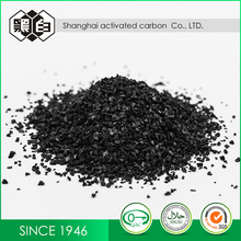 High Benzene Adsorption Capacity 400 Min Coconut Shell Activated Carbon For Treatment Of Liquid Phase Adsorption