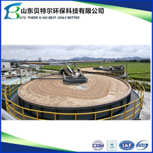 Manufacturer Shallow Air Flotation Plant of oil/paper/industrial waste water/sewage treatment