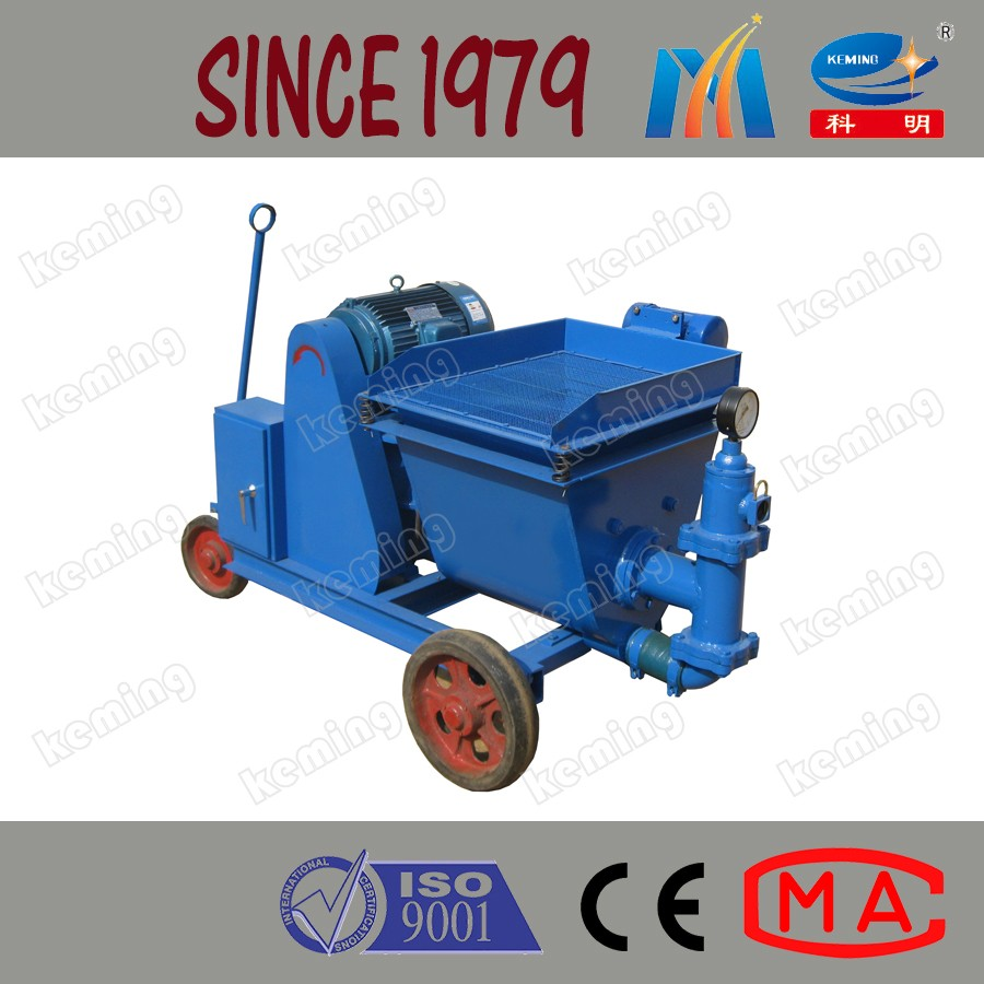 Double Hydraulic Pump Electric Hydraulic Piston Cement Grouting Pump
