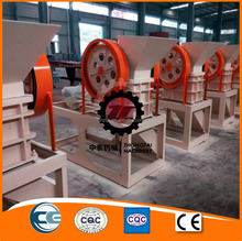 Professional Best quality Stone Jaw Crusher price / fine powder crusher / rock crushing plant
