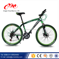 full suspension mountain bike,mountain bike 29er,bicicletas mountain bike