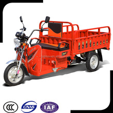 High Quality Electric 3 Wheel Motorcycle, Electric Battery Operated Three Wheel Vehicle