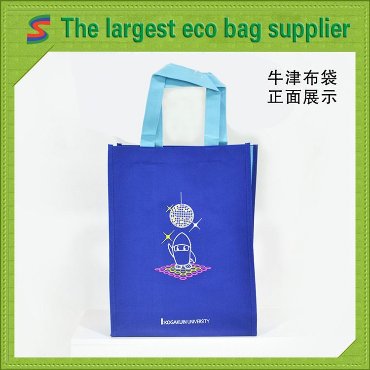 PB81 Flower Reusable Shopping Bag Folding Nylon Bag