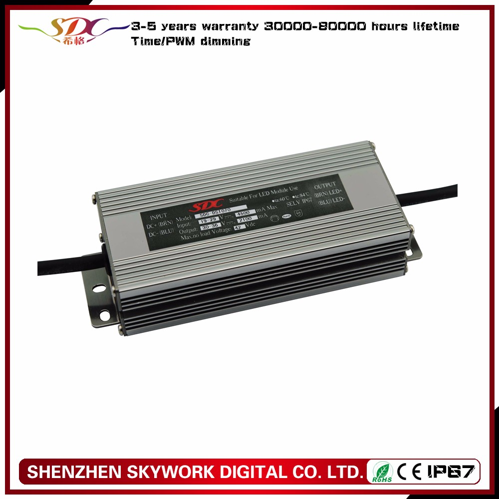 High Quality CE Silver street lights led driver 70w 2.1a