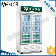 Promotion Product Double Door Commercial Display Fridge