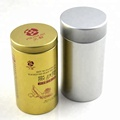 FDA Certification Round Metal Spice Cans