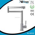 ABLinox 2018 new stainless steel kitchen lateral Articulated faucet