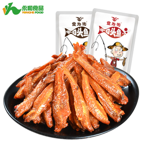 China Factory Wholeaslae Spicy Fish Snacks High Quality Dried Seafood